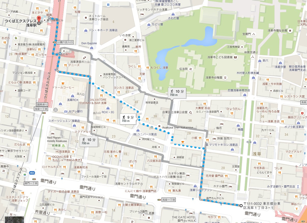 「つくばエクスプレス浅草駅」から浅草寺・雷門までの道順【地図】