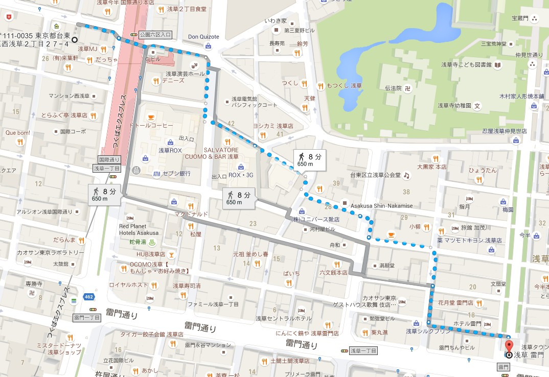 ミウラパーキング浅草2丁目第1 (2)