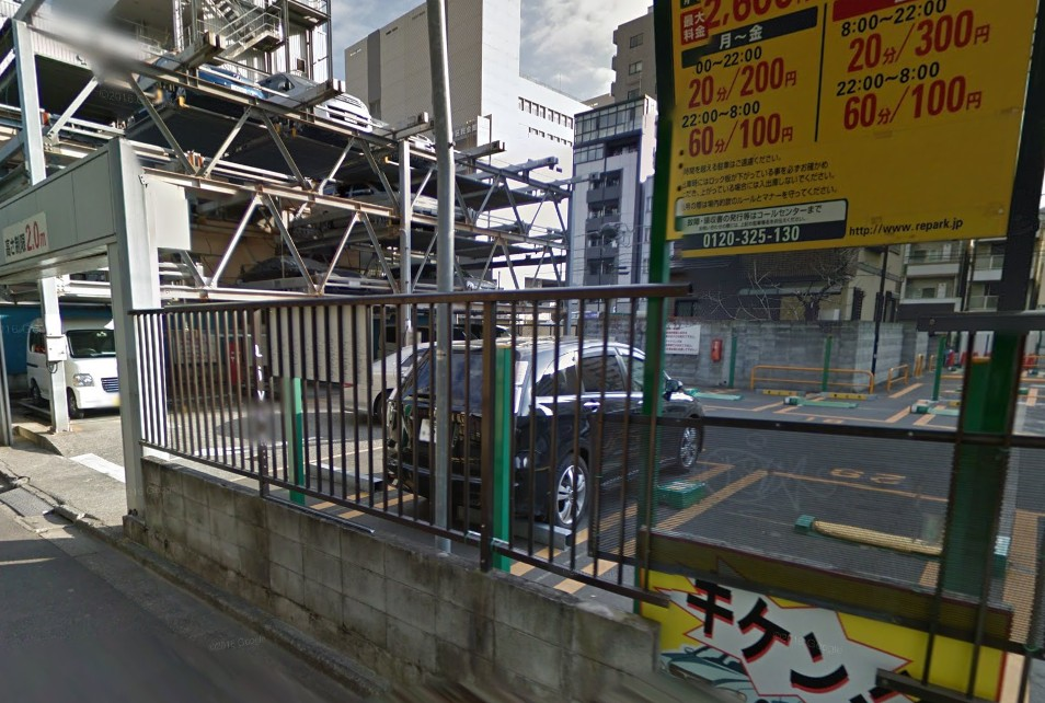 三井のリパーク浅草2丁目第5 (2)