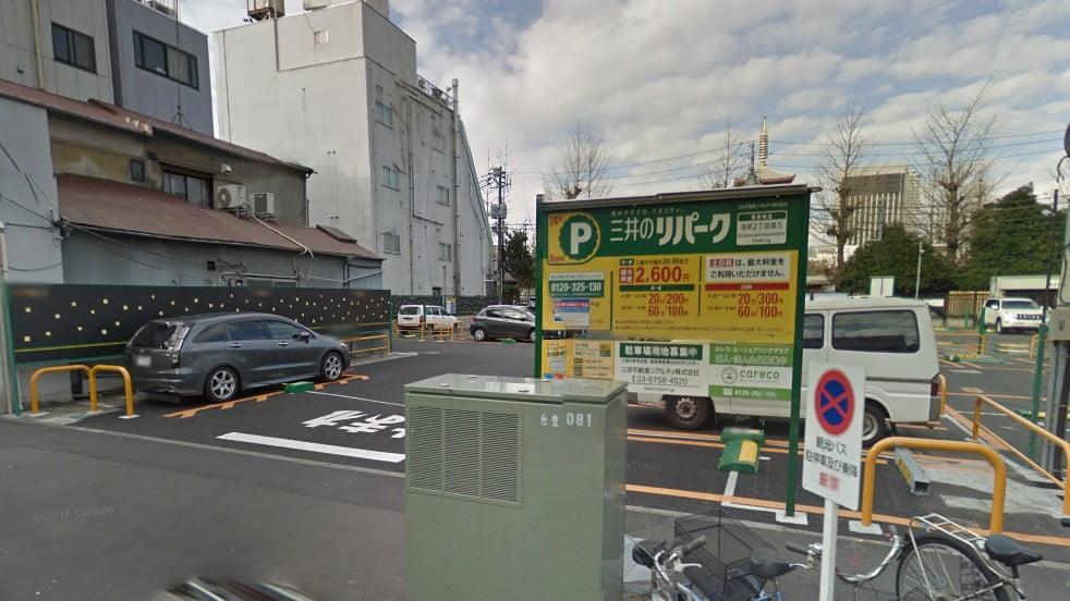 三井のリパーク浅草2丁目第5