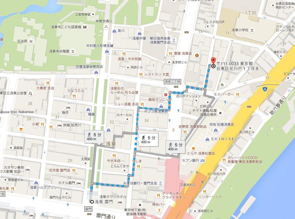 三井のリパーク花川戸1丁目 (2)