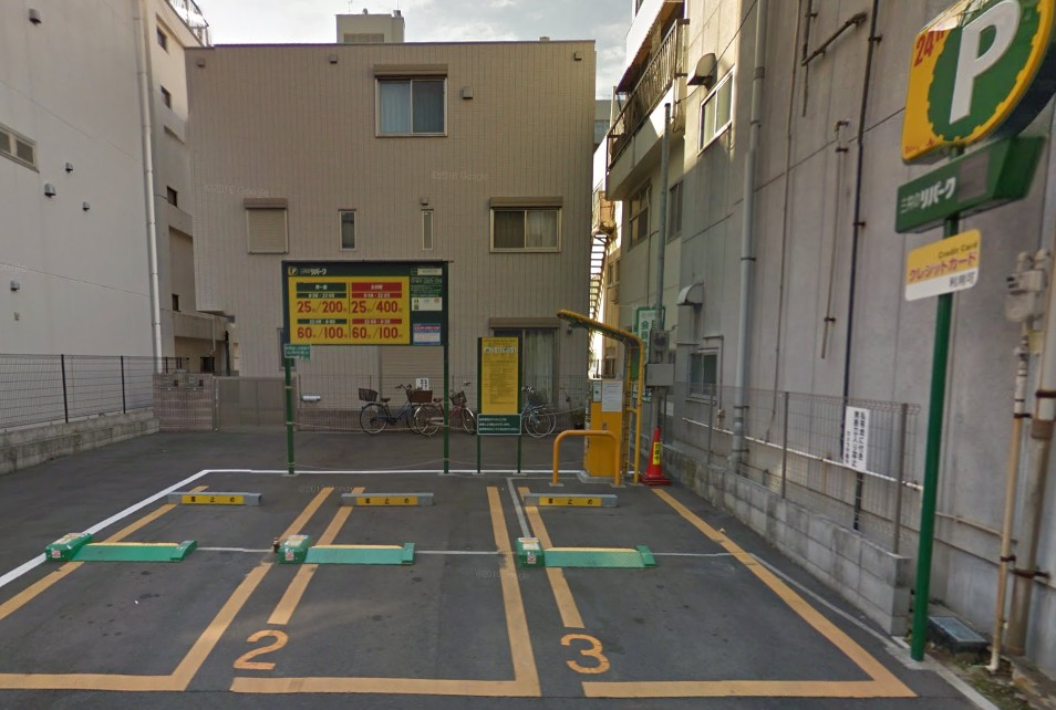 三井のリパーク花川戸2丁目