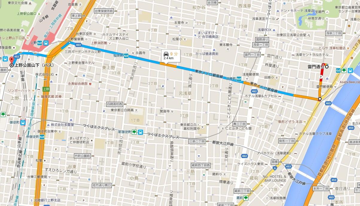 東京―夢の下町バス(錦糸町駅前行)