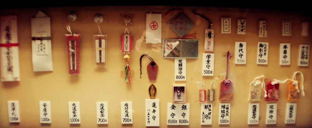 浅草・浅草寺の「お守りの通販」について