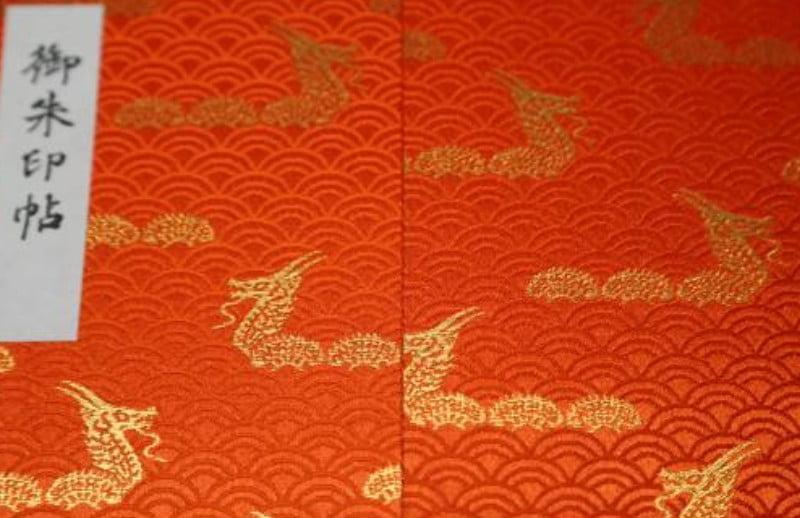 浅草寺「赤の金龍」の御朱印帳
