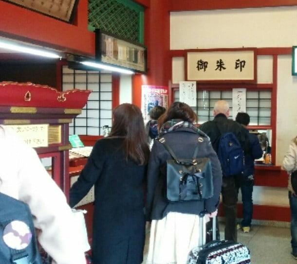 浅草寺のお守りを返納(返却)する場所