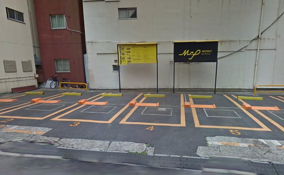 Mr.P浅草第1駐車場