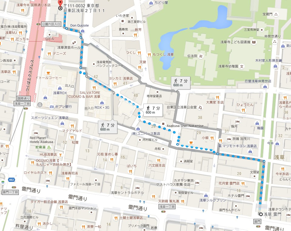 TNS浅草2丁目 (2)