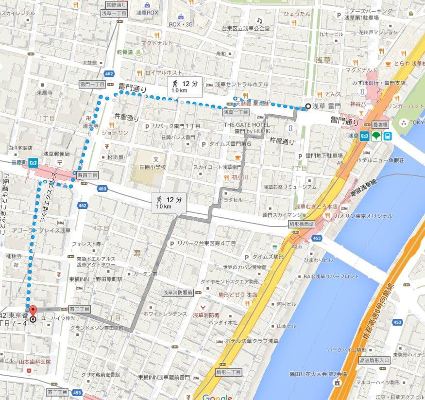e-park寿第一バイク駐車場