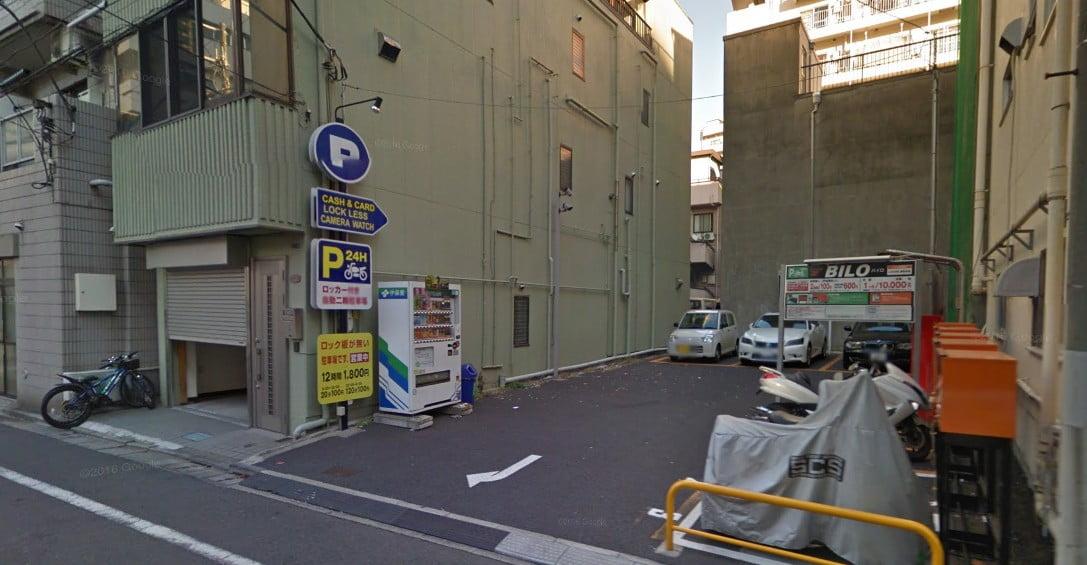 BILO西浅草三丁目