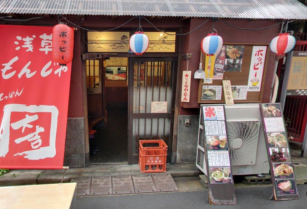 てっぱん大吉・浅草店