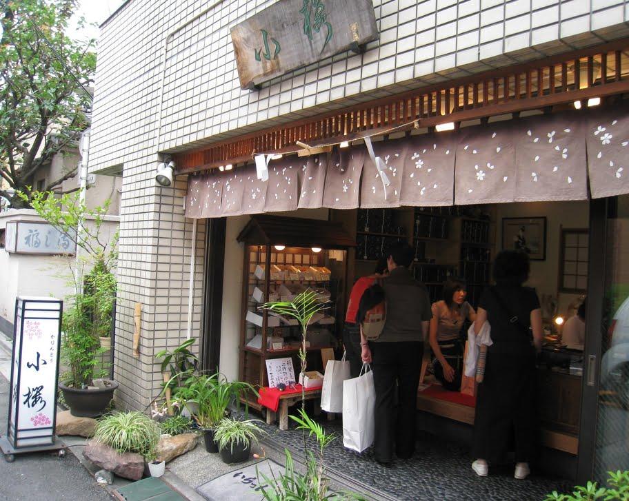 小桜 浅草本店」のかりんとう