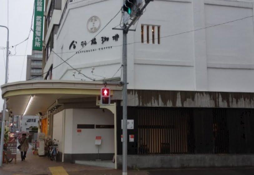 浅草・合羽橋珈琲(かっぱばしコーヒー)01