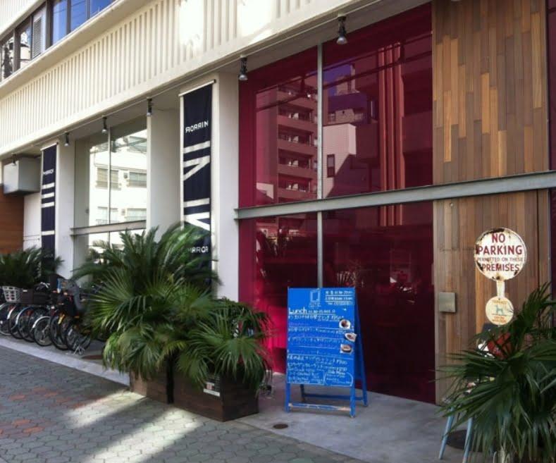 浅草・Riverside Cafe Cielo y Rio