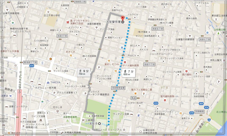 浅草寺から花川戸交番まで