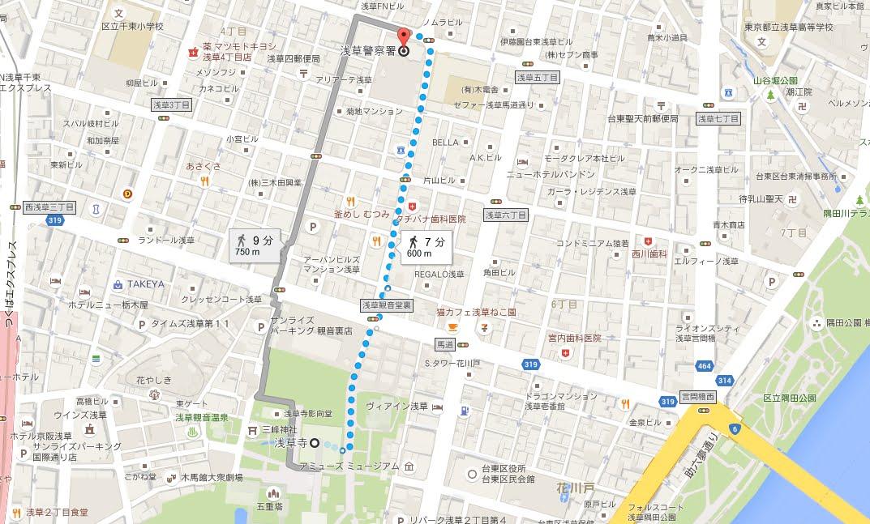 浅草寺から雷門交番まで