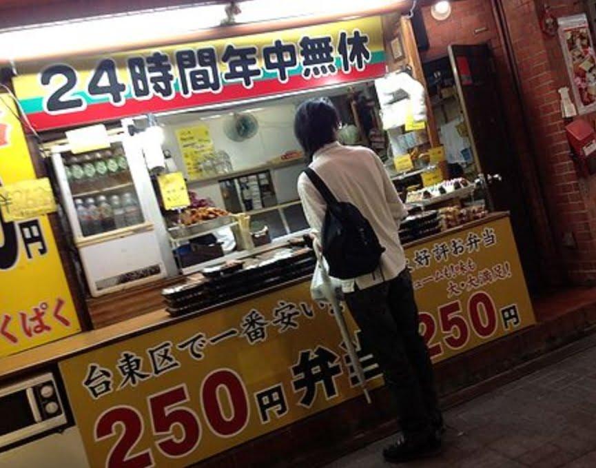激安弁当・デリカぱくぱく・浅草店