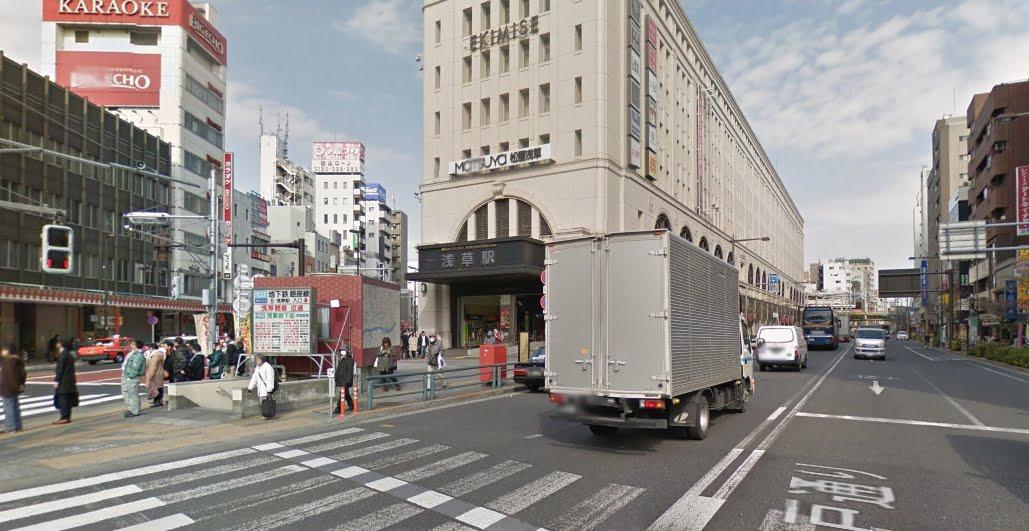 (2)松屋浅草ヤマト運輸サービスカウンター
