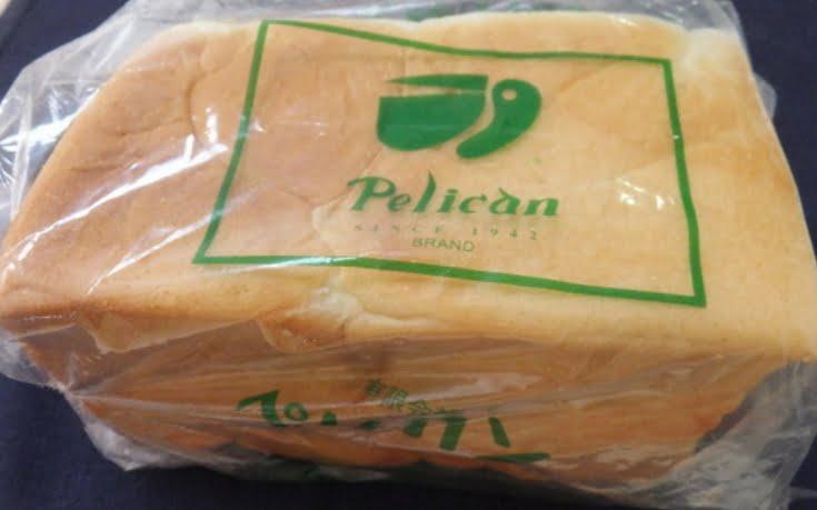 Pelican (ペリカン)01
