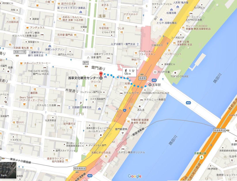 東京メトロ浅草駅から浅草文化観光センター・アクセス・行き方