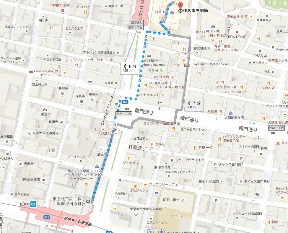 東京メトロ銀座線田原町駅から浅草六区ゆめまち劇場へのアクセス・行き方