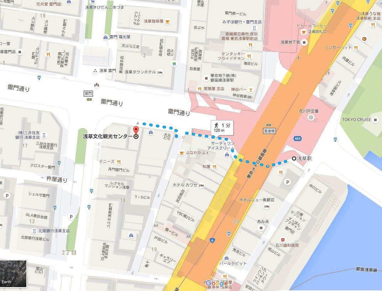 東武スカイツリーライン浅草駅から浅草文化観光センターまでのアクセス・行き方