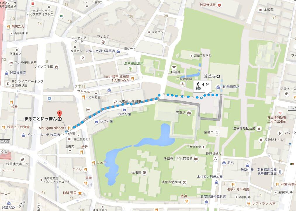 浅草まるごとにっぽん見どころ楽しみ方-混雑アクセス口コミ評判02