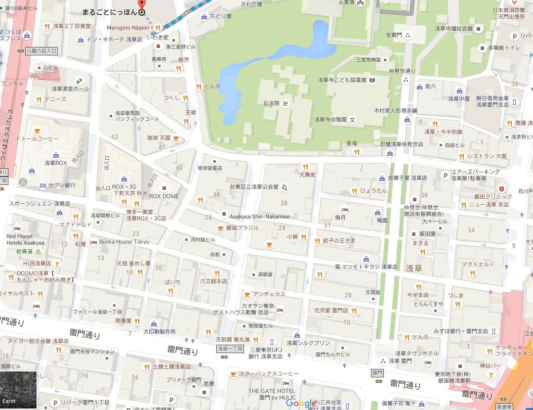 浅草まるごとにっぽん見どころ楽しみ方-混雑アクセス口コミ評判03