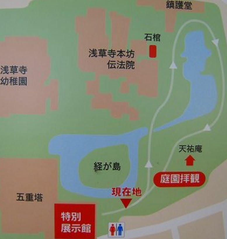 浅草寺・伝法院庭園1