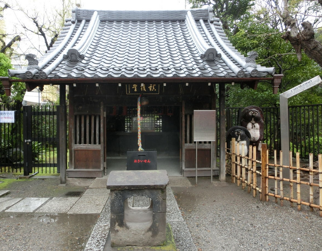 浅草寺・鎮護堂