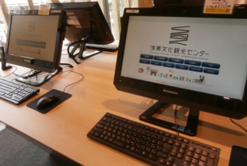 浅草文化観光センター2階