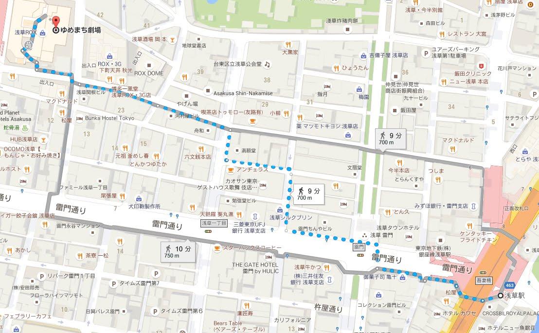 都営地下鉄浅草線浅草駅から浅草六区ゆめまち劇場へのアクセス・行き方