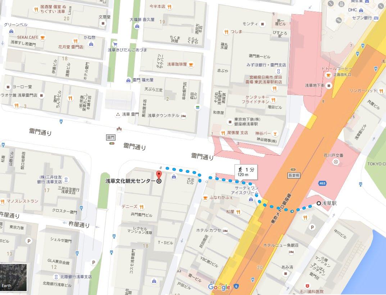 都営地下鉄浅草駅から浅草文化観光センターまでのアクセス・行き方