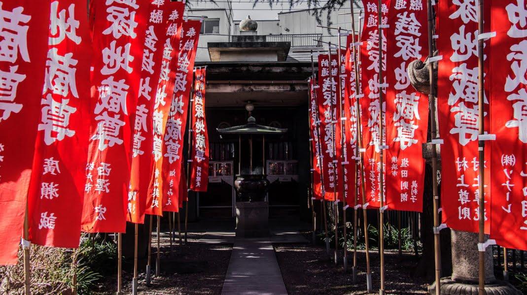 銭塚地蔵堂・本堂