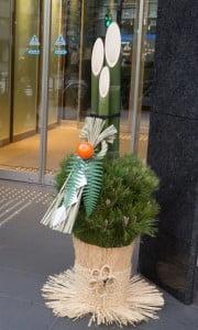 正月飾り・門松