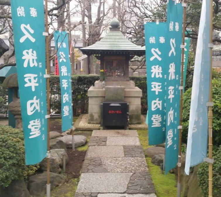 浅草寺・久米平内堂