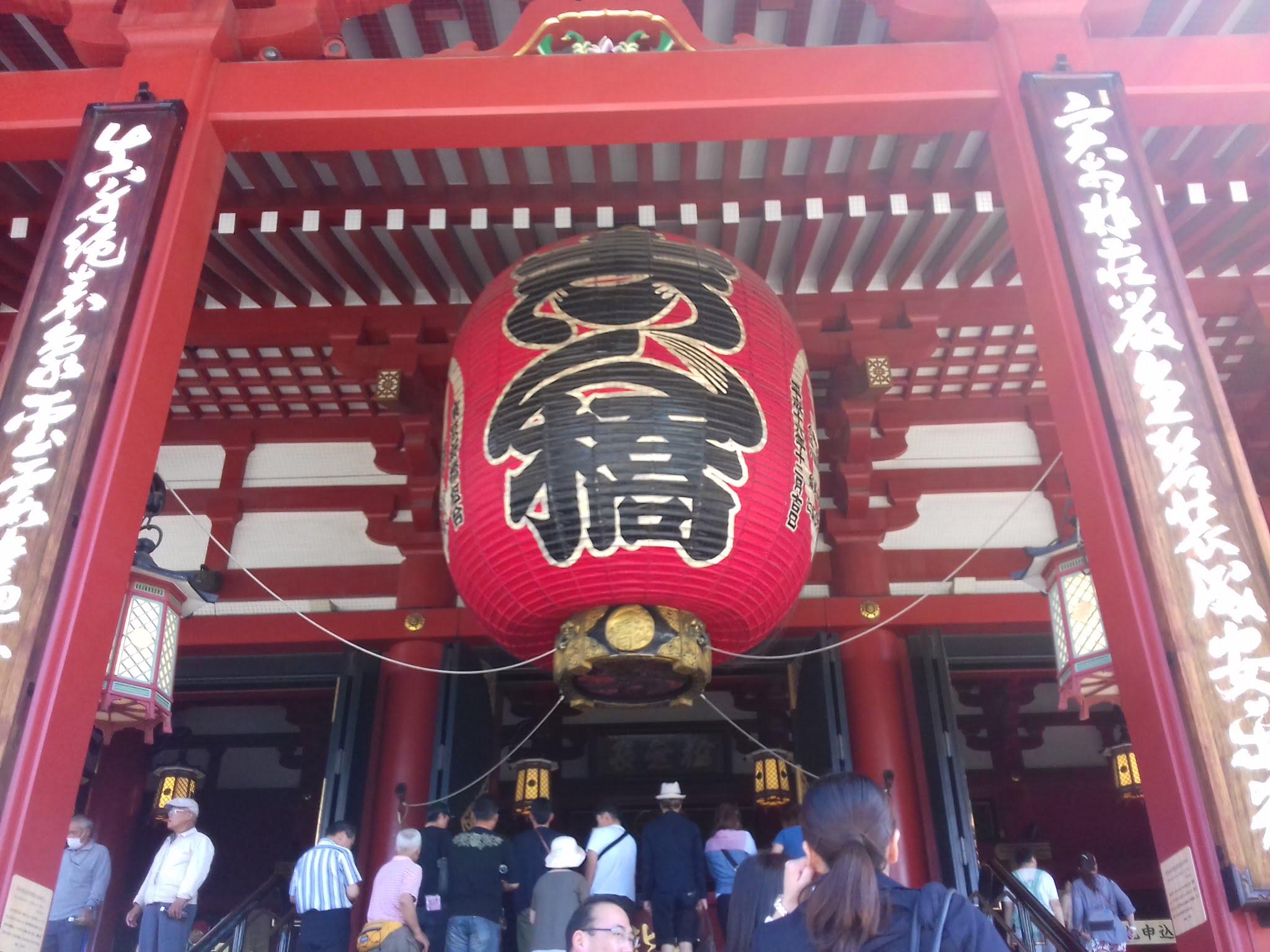 浅草寺・本堂「新橋」大提灯(だいちょうちん)