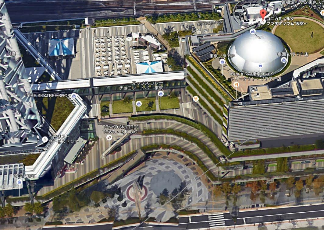 東京スカイツリー・コニカミノルタ・プラネタリウム