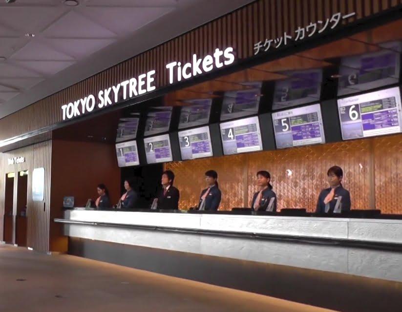 東京スカイツリー・チケットカウンター