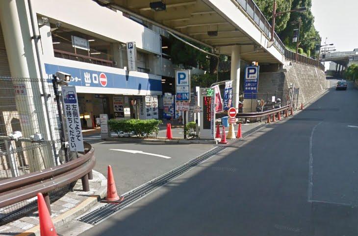「上野パーキングセンター」の画像検索結果